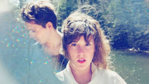 Purity Ring will play Golden Plains.