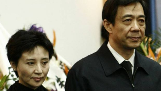Disgraced former Chongqing Communist Party Secretary Bo Xilai, and his wife Gu Kailai, who has been convicted of murder.