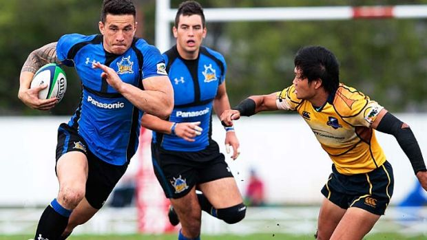 Sydney bound ... Sonny Bill Williams playing for the Panasonic Wild Knights in Japan rugby.