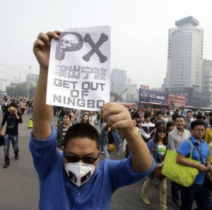 Got the message … those leading the protest in Ningbo against the expansion of a petrochemical plant ask ...