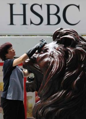 No longer roaring: HSBC is expected to pay the largest fine on record.