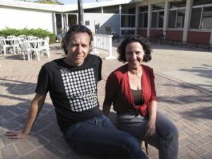 Micky Keidar, originally from Bondi, and his wife Reut Nehushtan live in Kibbutz Re'im with their two children.