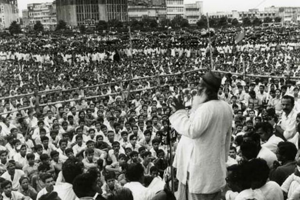 Maulana Abdul Hamid Khan Bhashani, called the Red Maulana, addresses a large public meeting, in Paltan, Dhaka. January ...