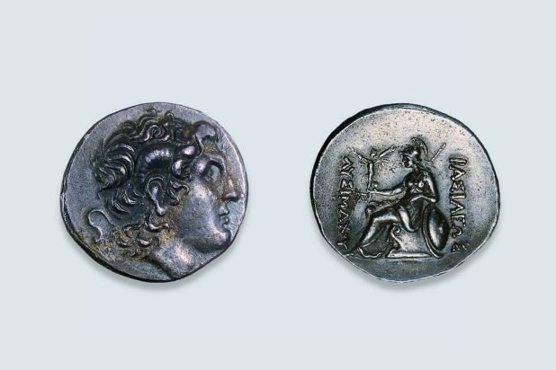 Tetrachma Thrace, Lysimachus 323 - 281 BC. Silver. Head of Alexander the Great with horn of Amon, Reverse: Athena ...
