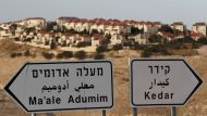 White House urges Israel to reconsider settlement plan (Video Thumbnail)