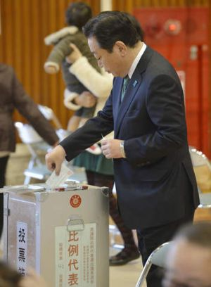 Not looking good ... the Japanese Prime Minister, Yoshihiko Noda, casts his ballot.