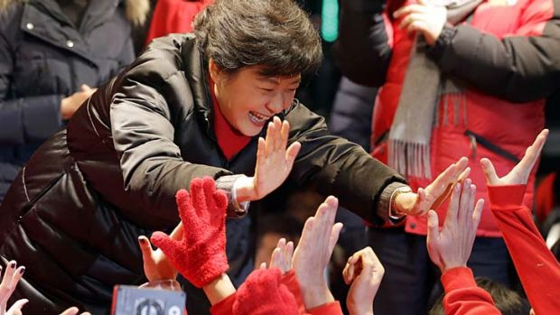 Slight lead in the polls ... South Korean presidential candidate Park Geun-hye.