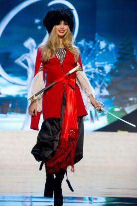 Miss Ukraine 2012 Anastasia Chernova.