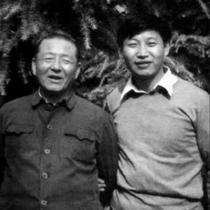 Proponent of a free-market economy: Xi Zhongxun and his son, Xi Jinping.