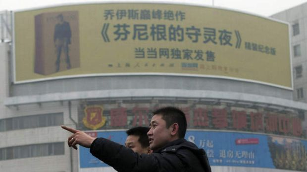 Challenging read ... a billboard in Beijing advertises the translated work of <i>Finnegans Wake.</i>