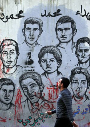 A mural depicting people killed during Egypt's uprising.