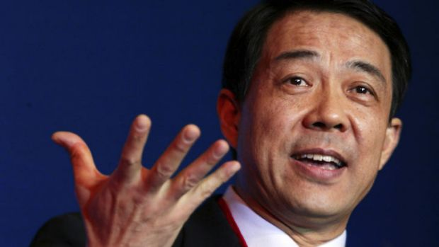 Disgraced former senior Chinese leader Bo is refusing to cooperate with a government investigation into him.
