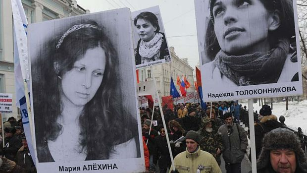 Free music: Anti-government activists rally in Moscow for the release of jailed punk rockers Pussy Riot.