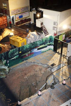 The sinkhole in a construction site in Shenzhen, south China's Guangdong province.