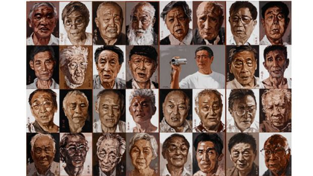 Xu Wang's Archibald Prize entry entitled <i>Self-portait</i>.