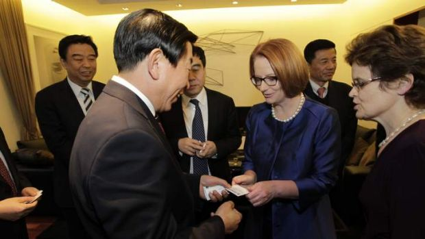 Prime Minister Julia Gillard attended a dinner for Australian and Chinese business leaders in Beijing China on Monday.