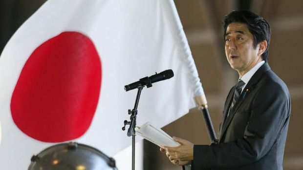 Japanese Prime Minister Shinzo Abe's economic policies aim to spark Japanese inflation.