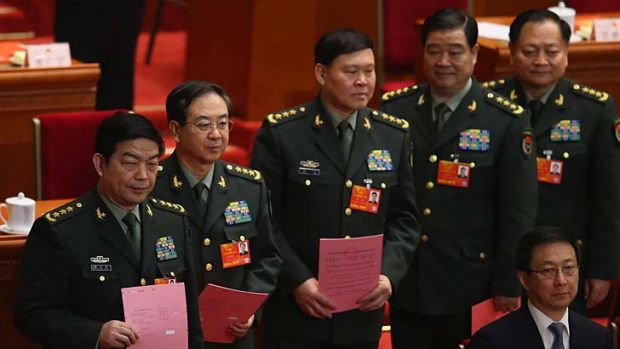 Off the radar: Zhang Yang, centre, with other generals of the People's Liberation Army.