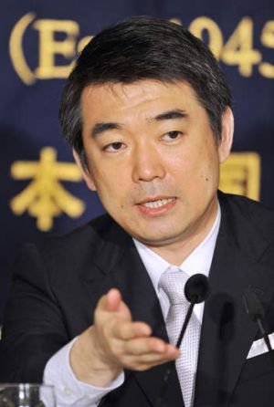 Osaka Mayor Toru Hashimoto speaks during a press conference at the Foreign Correspondents' Club of Japan in Tokyo in ...