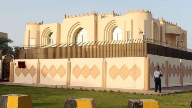 The new Taliban office in Doha.
