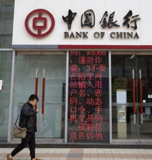 """Rumours are """"unfounded"""": The Bank of China is denying speculation it is in default."""