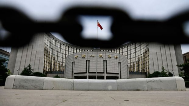 The central bank has moved to 'fine-tune' monetary policy.