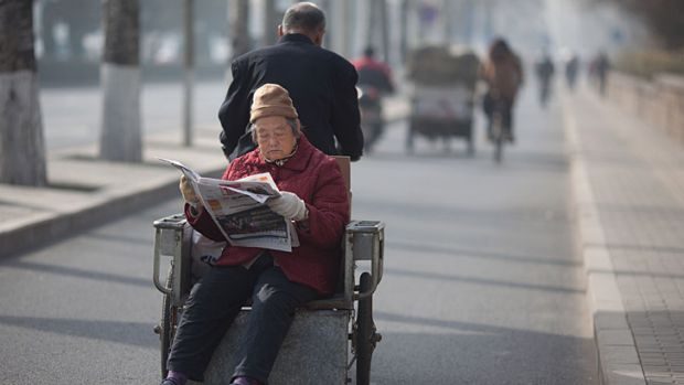 More than 14 per cent of China's population, or 194 million people, are aged over 60, according to the most recent ...