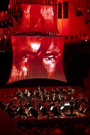 Visually rich: Projections behind the SSO.
