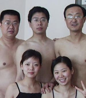 One of the images showing Wang Yu, centre back row.