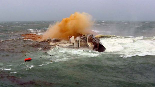 Sinking: Bulk carrier Trans Summer caught south-west off Hong Kong in a strong typhoon.