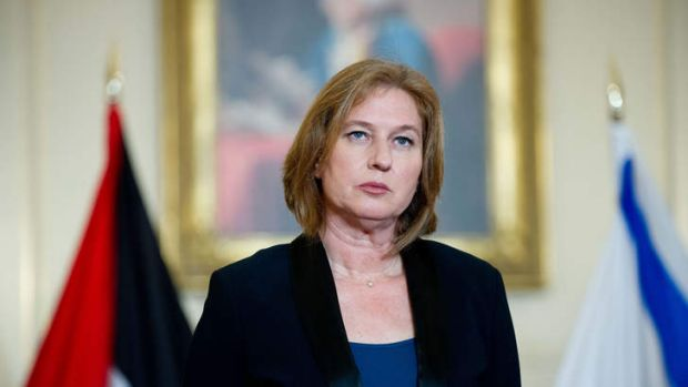 Israel's chief negotiator and Justice Minister Tzipi Livni in Washington in July.