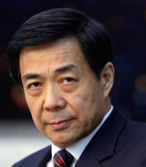 Bo Xilai: In a landmark move the trial of ousted politician will be televised live to reporters in eastern China.