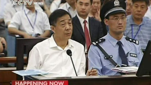 Chinese politician Bo Xilai denied one of the bribery charges against him on as he appeared in public for the first time ...