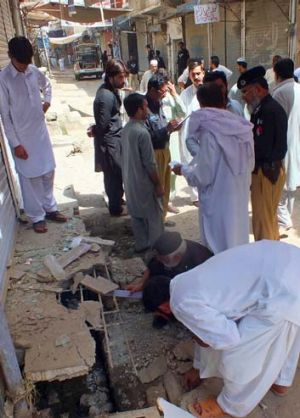 School attack: A bomb wounded 11 people, mostly children, when it exploded outside a Pakistani girls' school, a doctor said.