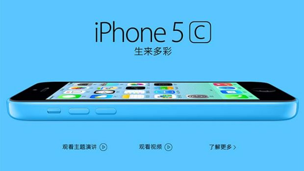 The iPhone 5c is showcased on Apple's Chinese website.