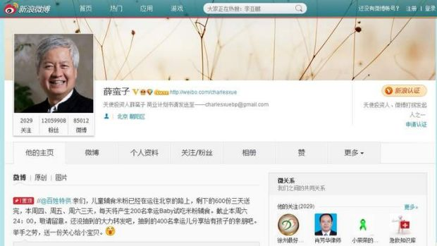 The website of celebrity Chinese blogger Charles Xue. Mr Xue was arrested for soliciting prostitutes, but many believe ...