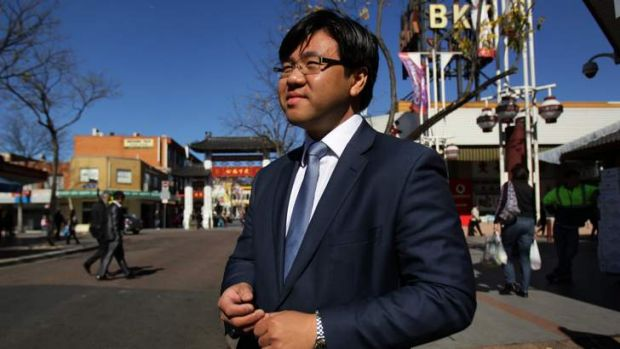 Australian Race Discrimination Commissioner Tim Soutphommasane.