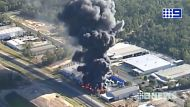 A plastics factory catches fire in Ipswich
