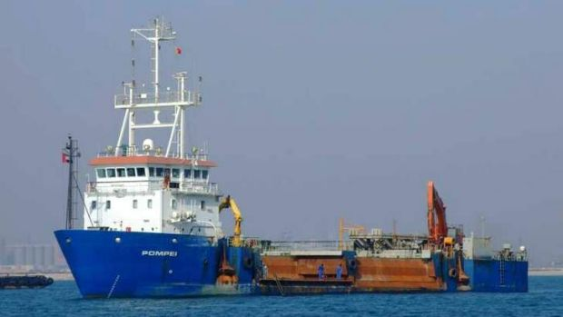 Afweyne faces charges of kidnapping and piracy in the case of the 2009 capture of Belgian ship Pompei, which was held by ...