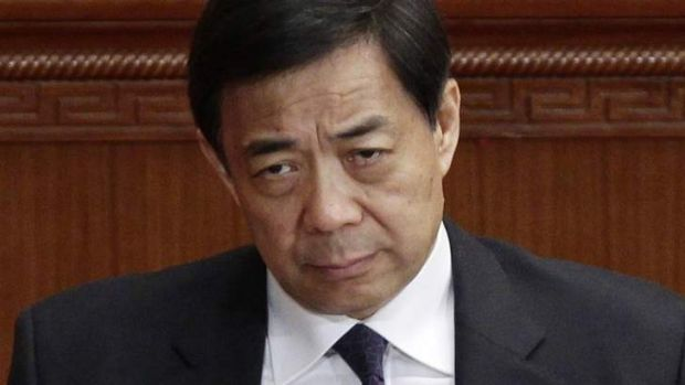 Former China's Chongqing Municipality Communist Party Secretary Bo Xilai in 2011 before he was put on trial.
