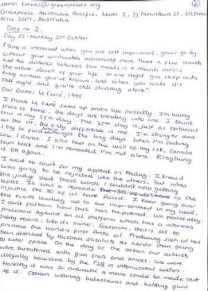 Torturous: Alex Harris' letter describes the difficult circumstances of her Russian imprisonment.