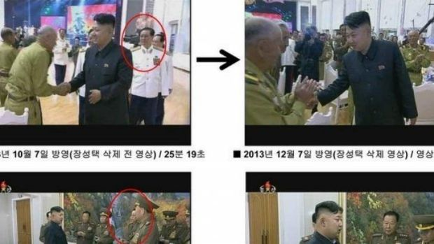 Jang Song-thaek was removed from the documentary The Great Comrade when it re-aired.