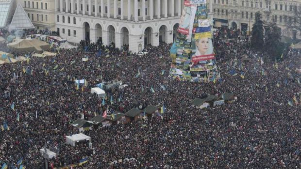 Protest: Thousands massed at Independence Square to rally against President Viktor Yanukovych.