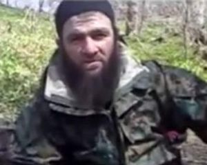Purported image of Chechen militant leader Doku Umarov.