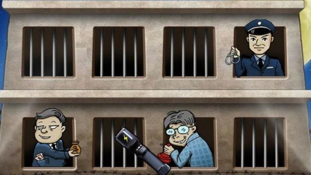 """""""Fight Corruption"""" online game in China."""