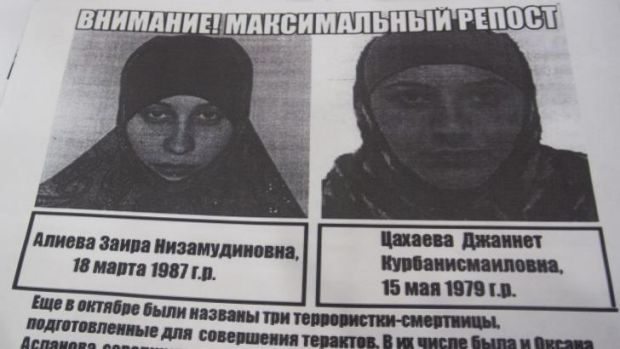 Dzhannet Tsakhayeva, right, and Zaira Aliyeva in police leaflet.