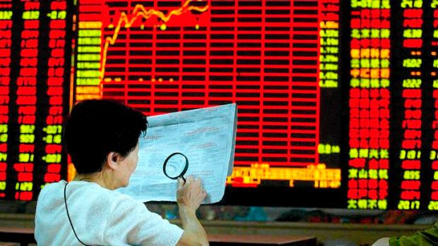 China's mutual fund industry is expected to double in size by 2017. Photo: AP
