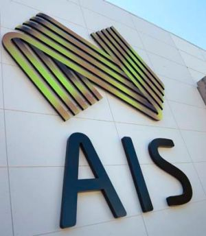 Re-branded: the new AIS logo in Canberra.