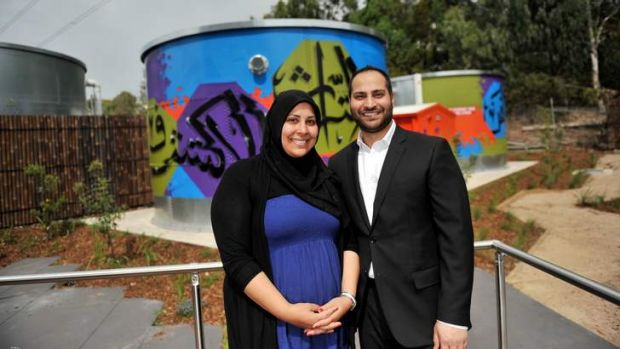Moustafa Fahour and Samira El Khafir are opening the Modern Middle Eastern Cafe at the Islamic Museum of Australia.