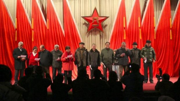 Descendants of the Communist Party's revolutionary heroes take the stage.